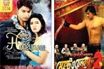 English titles of Bangla films discouraged