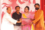 Muharat of Aich's latest film held