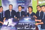 "Obscure's ""Majhraat-e Chand"" released"